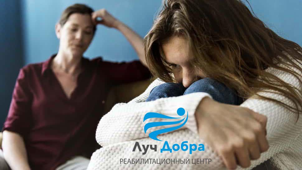 narkoclinik.ru родственник наркоман